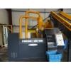 Система переработки электронного лома и печатных плат STOKKERMILL.